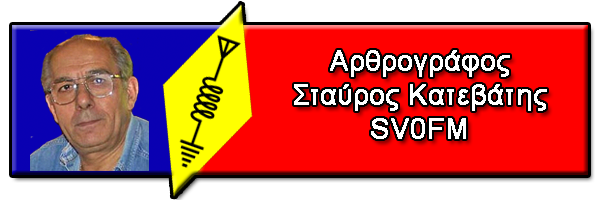 TopSV0FM