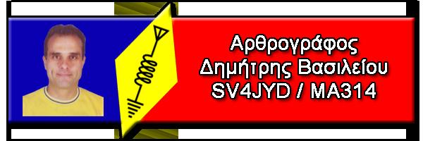 TopSV4JYD