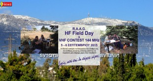 R.A.A.G. HF Field Day  2015