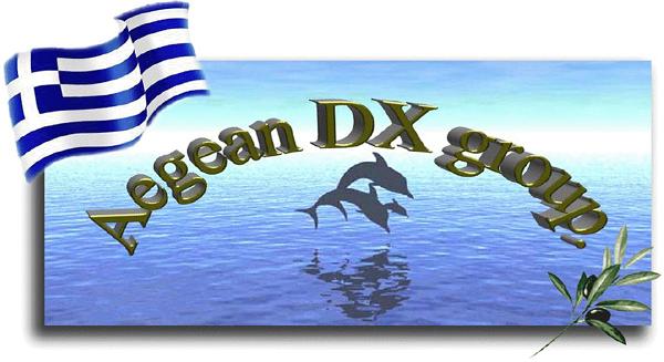 Aegean001