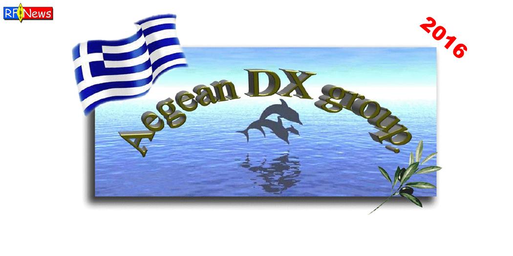 AegeanDXGroup2016