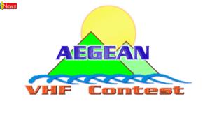 Aegean VHF Contest 2017 Τέλος. Kαι τώρα τι:::