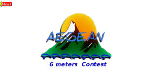 Aegean 6m Contest 2018,  Logs Receive